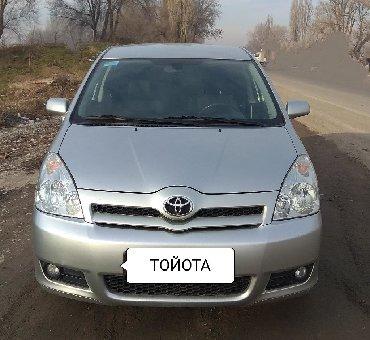 Toyota Corolla Verso 1.8 л. 2004 | 195000 км