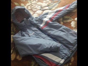 Куртка фирменная подростковая, для девочки, для активного