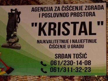 Pomoć u kući i čišćenje | Srbija: Najjeftinije i najjkvalitetnije čišćenje stambenog i poslovnog