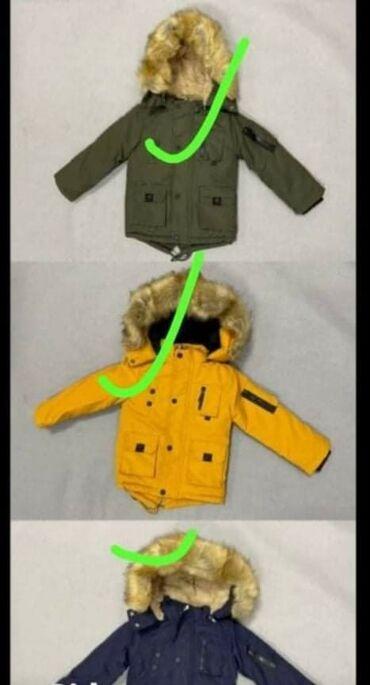 Dečija odeća i obuća - Zabalj: Ove su od 1 do 5 godina Bzi