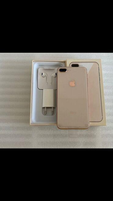 IPhone 8 Plus | 256 ГБ Новый