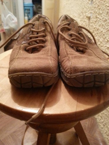 Malo nosene cipele br39 - Beograd