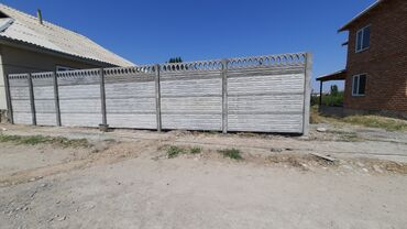 еврозабор цена бишкек в Кыргызстан: Еврозабор и латок даставка и установка бесплатно