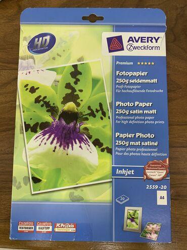 - Azərbaycan: Printer üçün foto kağızlar satılır.2 paçkadır. Format A4. 250 gr və 1