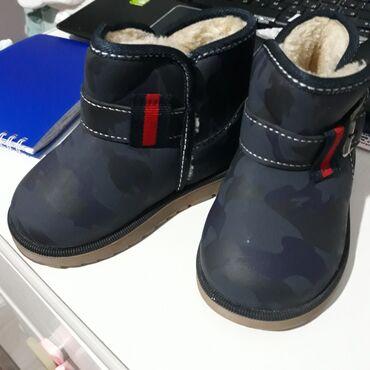 Новые ботиночки, 23 размер (14см) Можете писать на вотсап