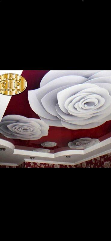 Услуги - Ивановка: Натяжные потолки | Глянцевые, Матовые