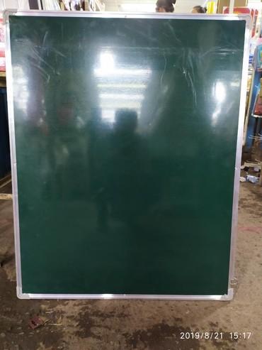 Доска 1.2 м ,-2.4м двухсторонная..маркерно меловая в Бишкек