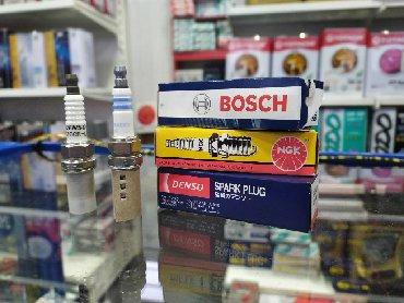 Свечи зажигания и катушки зажиганияdenso | bosch | ngk | свечные