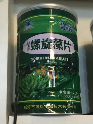 Спирулина это хорошее средство для в Novopokrovka