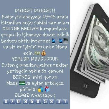 Бытовые услуги в Азербайджан: İşimiz onlayindi.həm öyrədək həmdə qazandiraq.buyurun xanimlar