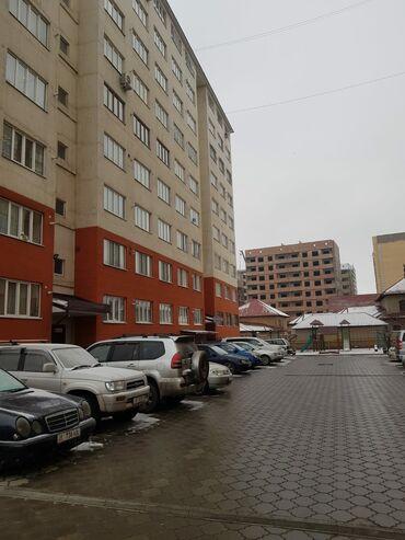 наушники 7 1 в Кыргызстан: Продается квартира: 106 серия, Магистраль, 1 комната, 45 кв. м