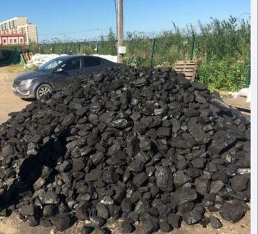 Услуги - Милянфан: Уголь, Уголь,Уголь отборный уголь