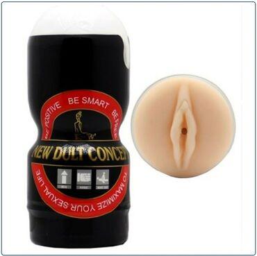Секс игрушка Мастурбатор В Колбе Adlut PassionНежная вагинка в колбе