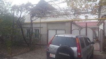 Срочно продается дом 4.6сот в городе Джалалабад в районе гор.больнице