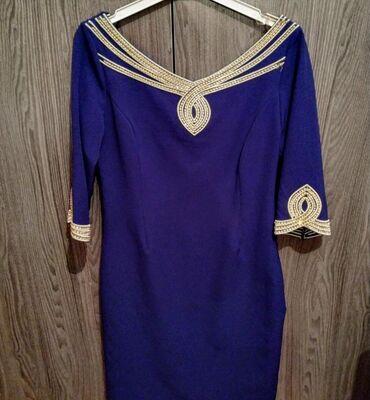 Платье Вечернее Angelina L