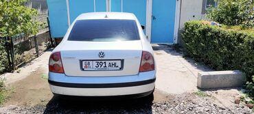 Транспорт - Кант: Volkswagen Passat 2 л. 2002