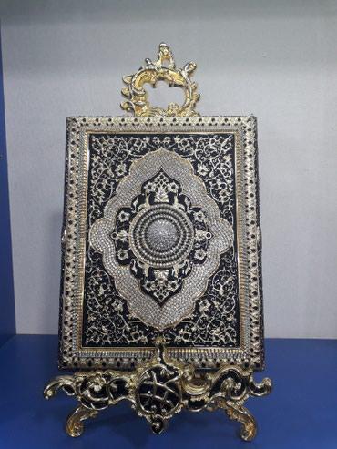 Xırdalan şəhərində Quran qabı gözəl həgiyyəlik xüsusi qaşlarla işlənib