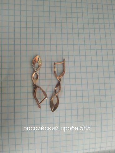 Аксессуары в Каинды: Продаю серёшжи Российский, проба 585, грам 3,7 или меняю на дойные