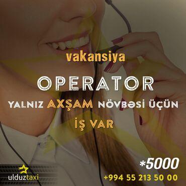 uzun gec paltarlari - Azərbaycan: Çağrı mərkəzi operatoru. Təcrübəsiz. Axşam saatlarında iş. 8-ci kilometr r-nu