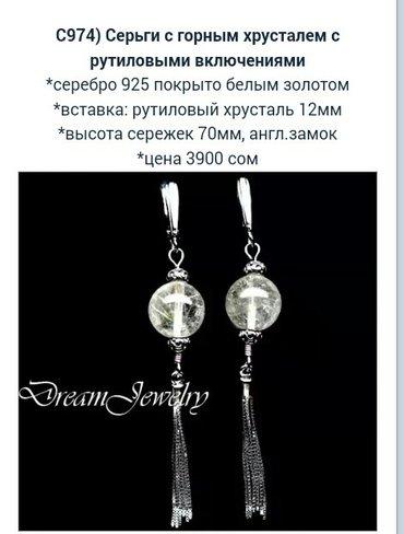 ad-image-41027345