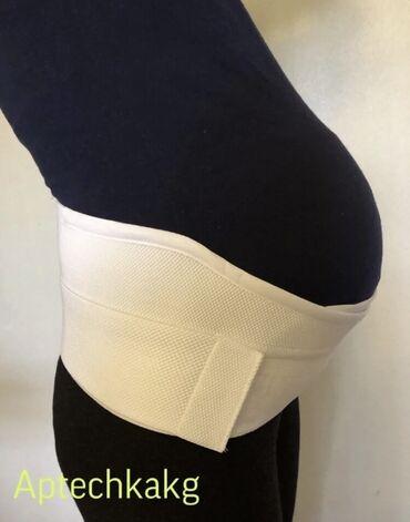 бондаж для беременных в Кыргызстан: Бандаж для беременных
