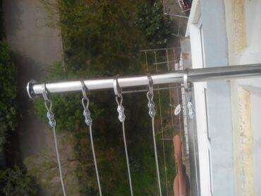 хуавей нова 5т цена бишкек в Кыргызстан: Стальные тросики в оплётке для сушки белья на балконе, качество