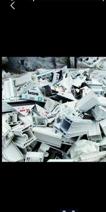 9520 объявлений: Фабрика скупает в малых и больших количествах отходы пластиков работае