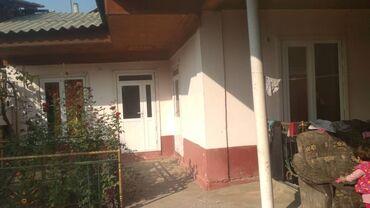куплю продам дом в Кыргызстан: Продам Дом 600 кв. м, 6 комнат