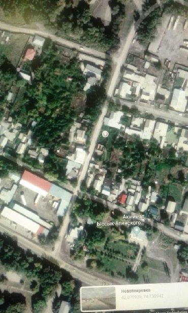 Продажа 3 соток от собственника в Бишкек