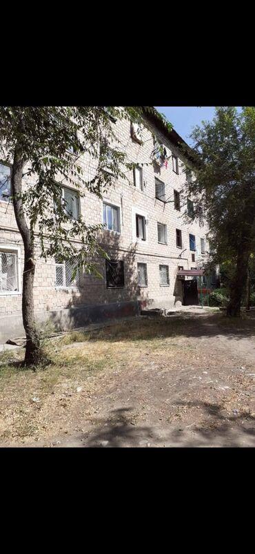 купля продажа квартир бишкек в Кыргызстан: Хрущевка, 1 комната, 13 кв. м