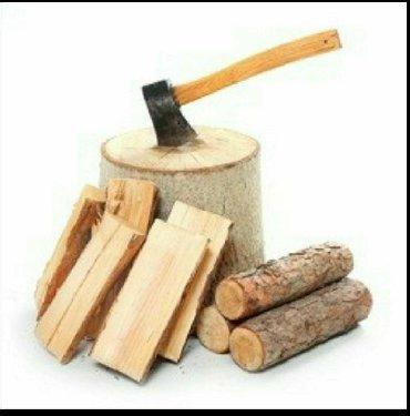 50 объявлений: .Дрова дрова!!!! Продаю драва Выгодное предложение ! Продаю сухие -с