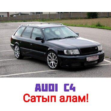 audi rs 7 4 tfsi в Кыргызстан: Audi
