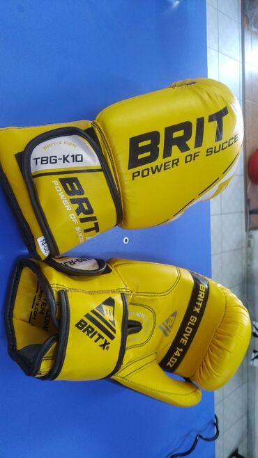 Перчатки Боксёрские перчатки Перчатки для зала Велоперчатки Новые