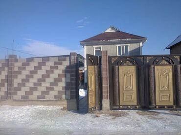 аксессуары для meizu pro 7 plus в Кыргызстан: Продам Дом 280 кв. м, 7 комнат