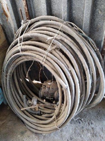 Все для электричества в Кара-Балта: Кабель силовой зым провот 80 метр