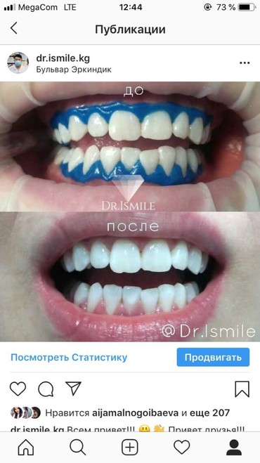 Стоматолог,стоматолог в Бишкек