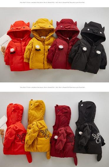 Хлопковая,Уплотненная,Зимняя куртка в Бишкек