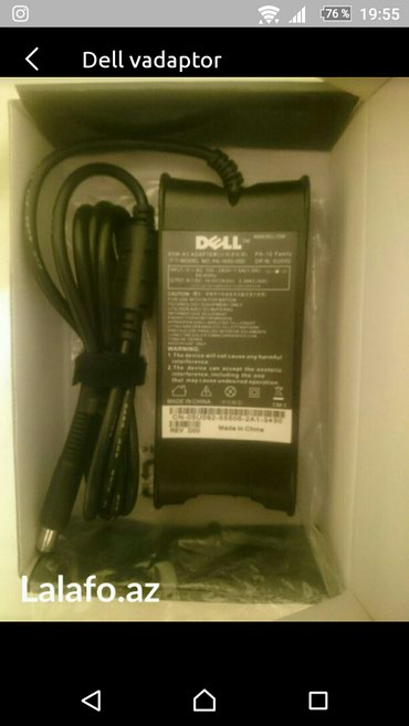Dell adaptor teze aaa klass в Bakı