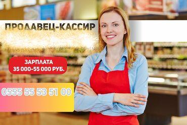 Кыргызча баяндар - Кыргызстан: Звонить и писать с 10:00-18:00