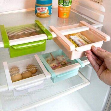 Fioka za frižiderSamo 750 dinara.Porucite odmah u Inbox stranice.Fioka