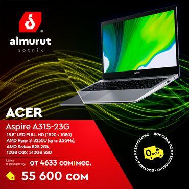 Acer Aspire A315-23G -   Характеристики: Статус: новый - для решения с