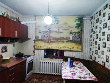 Продаю дом с удобствами, по трассе, в Бишкек