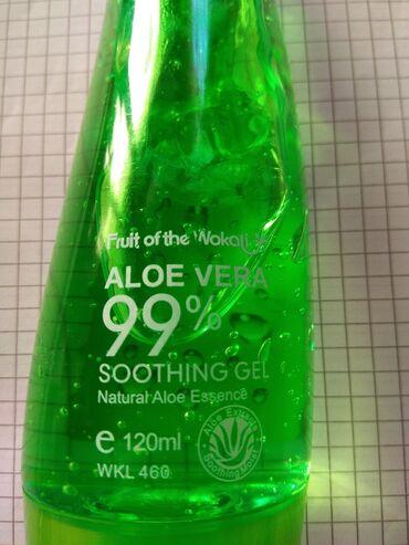 Aloye Vera, 99% təbii, 120 ml. Алоэ Вера, 99% натуральный, 120 мл