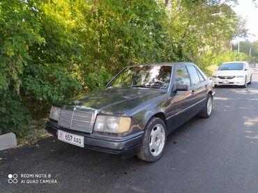 Mercedes-Benz W124 2.6 л. 1991