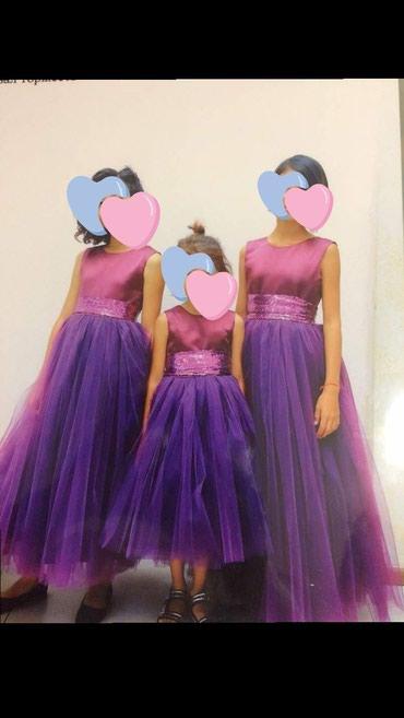Продаю два одинаковых платья для в Бишкек
