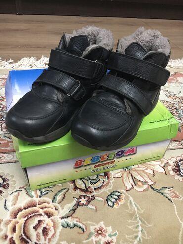 ролики детские размер 29 32 в Кыргызстан: Зимние ортопедические кожаные сапоги Bebetom, с натуральным мехом в