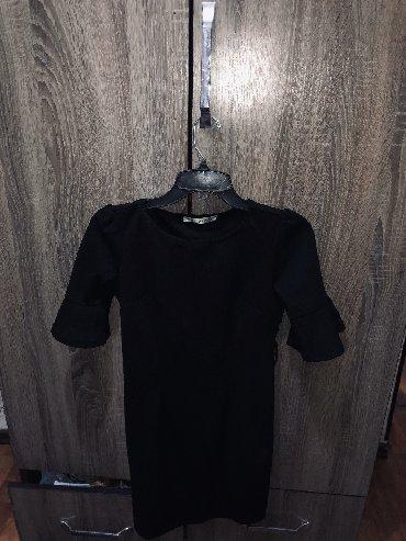 Платье в обтяг размер xs-s чуть выше колена
