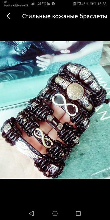 Стильные браслеты ручной работы