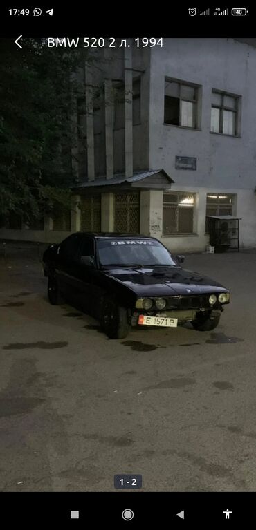 Транспорт - Кировское: BMW 520 2 л. 1994