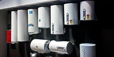 сколько стоит тэн на водонагреватель аристон в Кыргызстан: Ремонт | Бойлеры, водонагреватели, аристоны | С гарантией, С выездом на дом